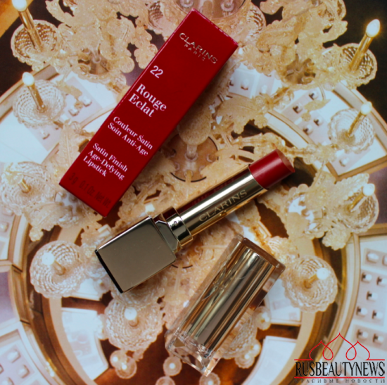 Clarins Rouge Eclat 22 Red paprika