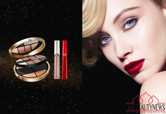 Giorgio Armani Luxe is More Holiday 2015 Collection