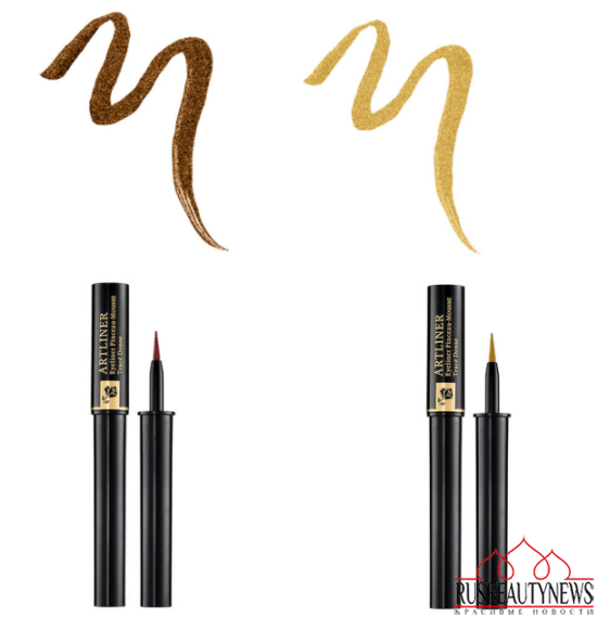 Lancome Happy Holidays Collection 2015 art liner