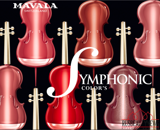 MAVALA SYMPHONIC Color's Fall 2015 Collection