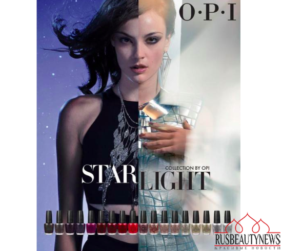 OPI Starlight Holiday 2015 Collection look