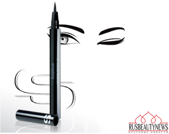 Sisley So Intense Eyeliner look2