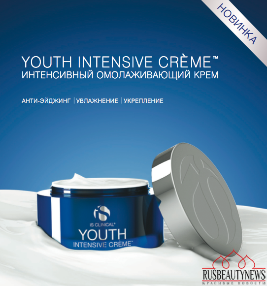 IS Clinical Youth Intensive Creme look
