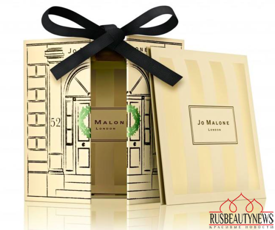 Jo Malone Bath salts