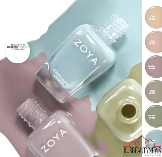 Zoya Whispers Spring 2016 Collection look1