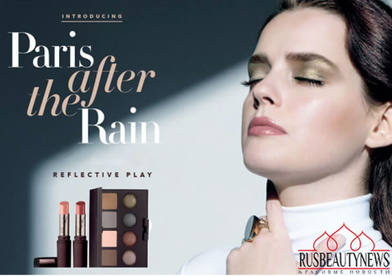 Laura Mercier Paris after the Rain Spring 2016 Collection