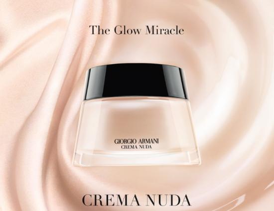 Marie Claire Prix d'Excellence de la Beauté 2016 Armani