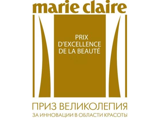 Marie Claire Prix d'Excellence de la Beauté 2016 in Moscow