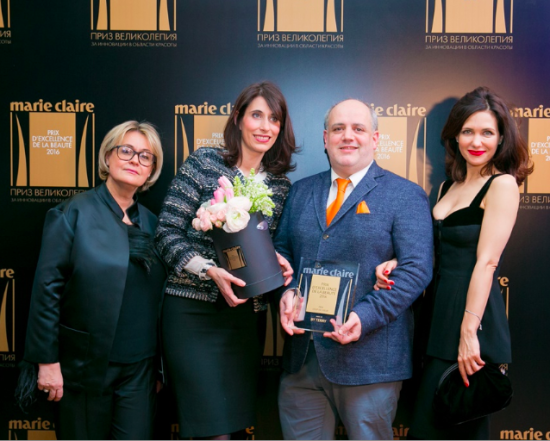 Marie Claire Prix d'Excellence de la Beauté 2016 in Moscow ByTerry