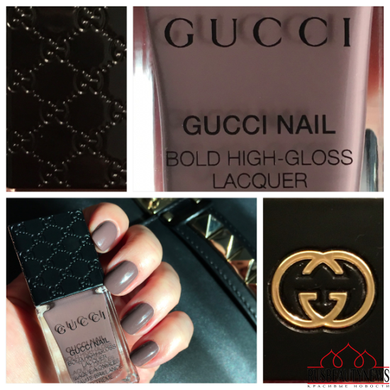Gucci Bold High Gloss Lacquer 075 Dark Anemone