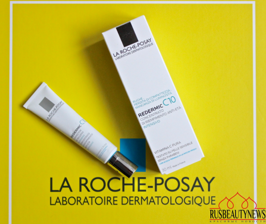 La Roche-Posay Redermic C10 обзор