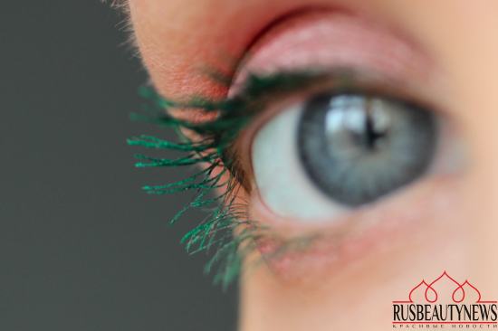 By Terry Mascara Terrybly Green Galaxy swatches