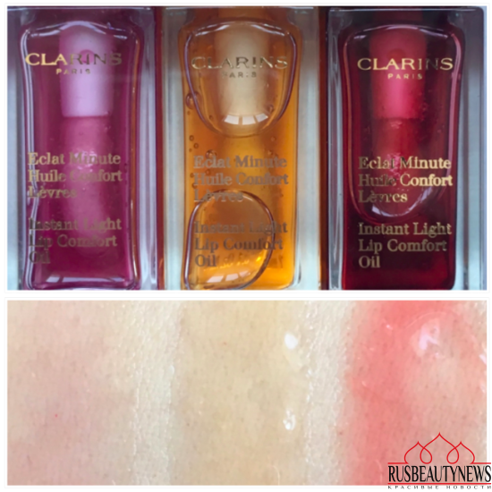 Clarins Hâle D'Été Summer 2016 Collection lip oil swatches