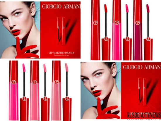 Giorgio Armani Lip Maestro Drama Collection
