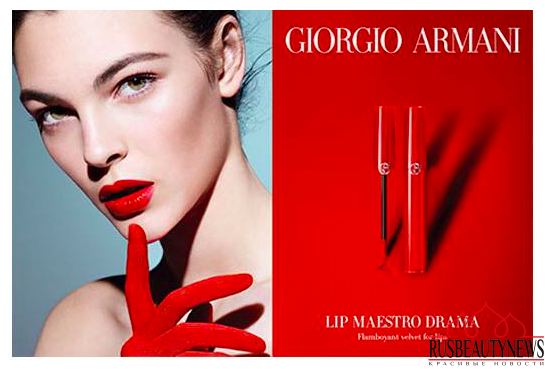 Giorgio Armani Lip Maestro Drama Collection look1
