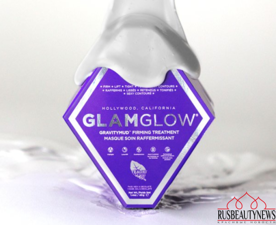 GlamGlow GravityMud Firming Treatment look1