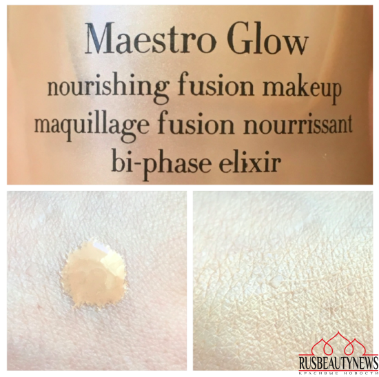 Maestro Glow Nourishing Fusion Makeup 4 swatches