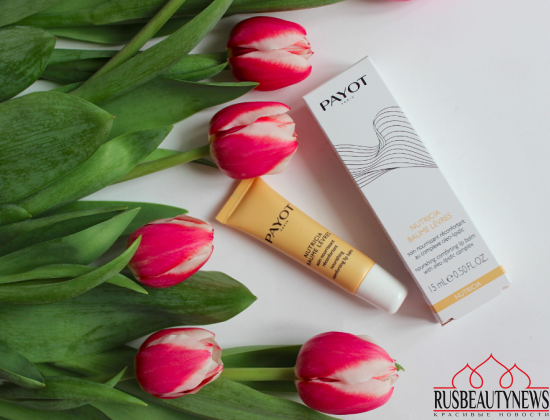 Payot Nutricia Baume Levres Review
