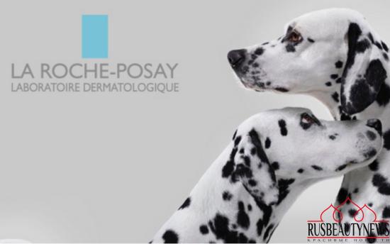 La Roche-Posay Skin Checker