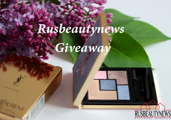 YSL giveaway