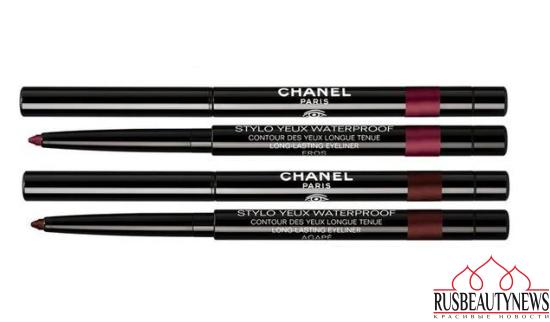 Chanel fall 2016 eyeliner