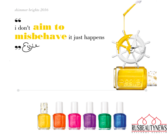 Essie Shimmer Brights Collection for Summer 2016