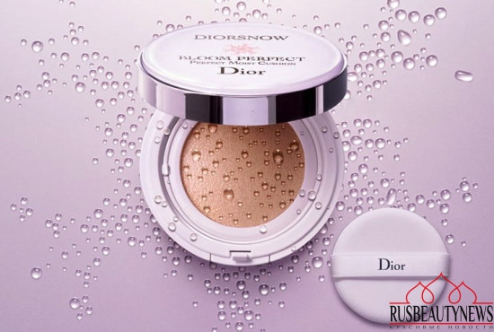 Dior Bloom Perfect Skin Cushion SPF 50
