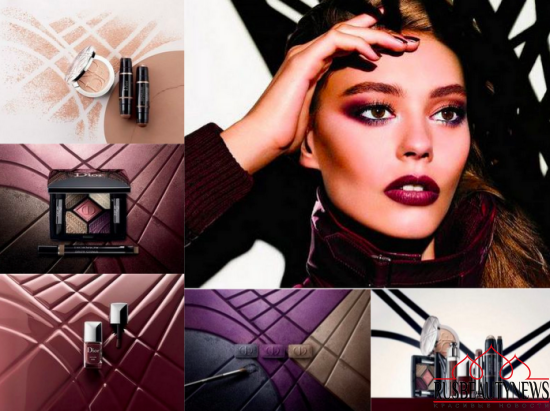 Dior Skyline 2016 Fall Collection