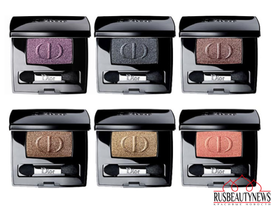 Dior Skyline 2016 Fall Collection mono eyeshadow