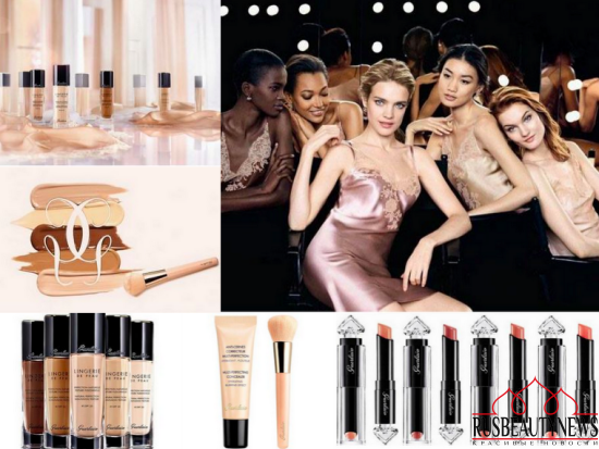 Guerlain Nude Fall 2016 Collection
