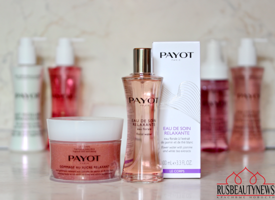 Payot Gommage au sucre relaxant and Eau de soin relaxante отзыв