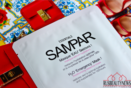 Sampar  H2O Emergency Mask