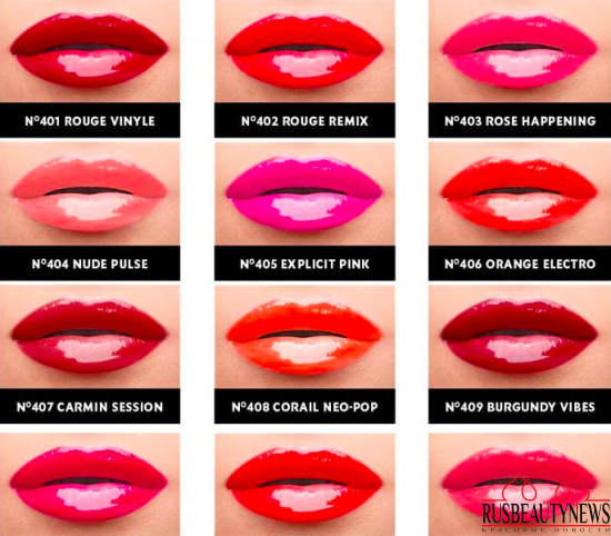 YSL Vinyl Cream Lip Stain Collection look1