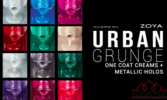 Zoya Urban Grunge Nail Collection Fall Winter 2016 look