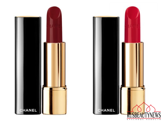 Chanel Libre Synthetic de Chanel Collection lipp