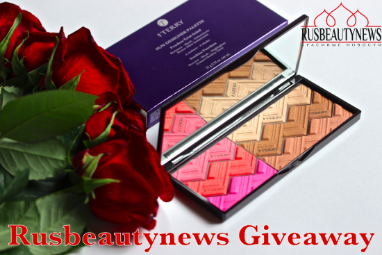 Giveaway By Terry Sun Designer Palette