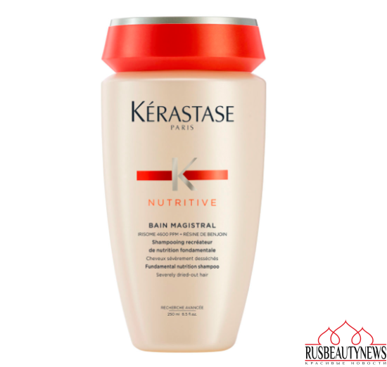 Kérastase Nutritive Magistral shampoo