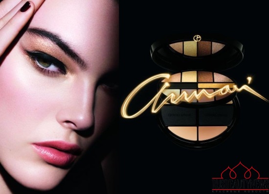 Giorgio Armani Night Light Makeup Collection for Holiday 2016