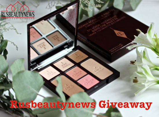 My blog's birthday Rusbeautynews Giveaway Charlotte Tilbury