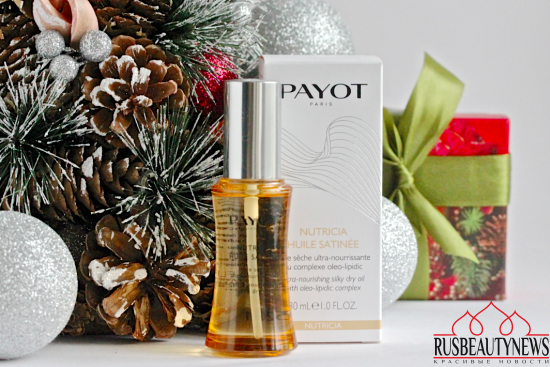 Payot Nutricia Huile Satinee Nourishing Face Oil отзыв