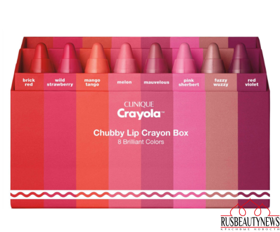 Crayola for Clinique Chubby Stick Moisturizing Lip Colour Balm 8 set