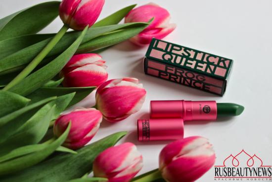 Lipstick Queen Frog Prince отзыв