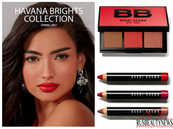 Bobbi Brown Havana Brights Spring 2017 Collection