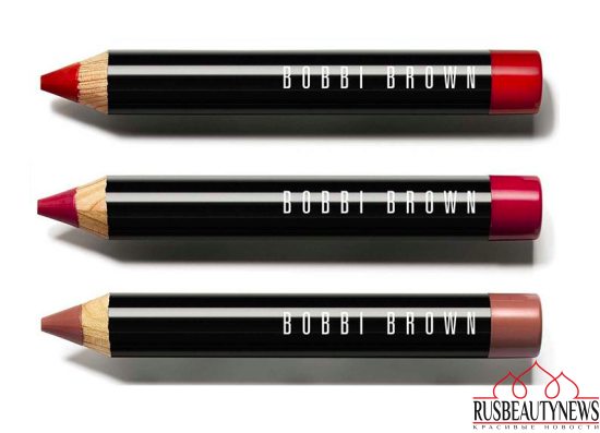 Bobbi Brown Havana Brights Spring 2017 Collection artpen