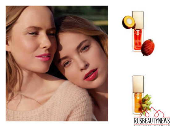 Clarins Lip Comfort Oil 2017