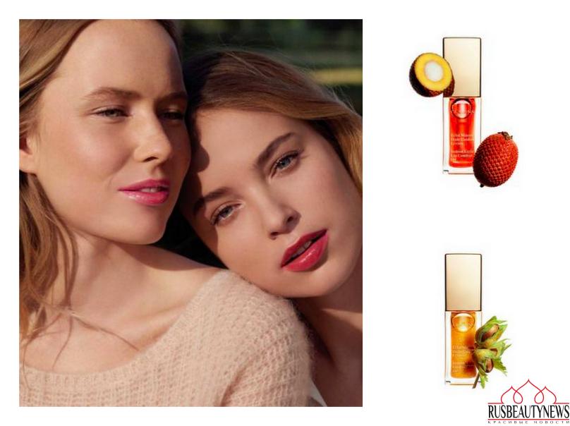 Clarins Lip Comfort Oil 2017