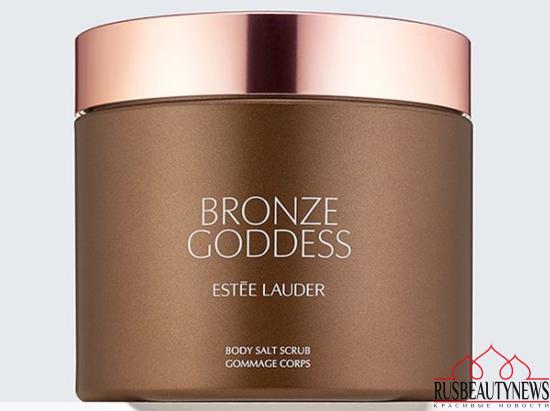 EL Bronze Goddess Body Salt Scrub
