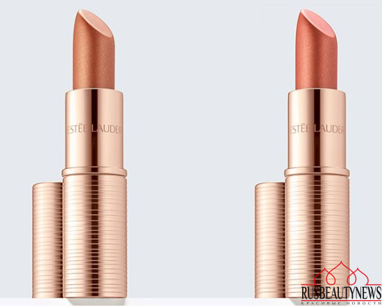 EL Bronze Goddess Summer Lip Glow