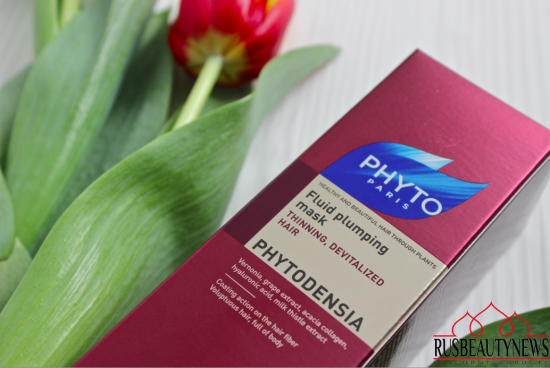 Phyto Phytodensia Plumping Fluid Mask обзор