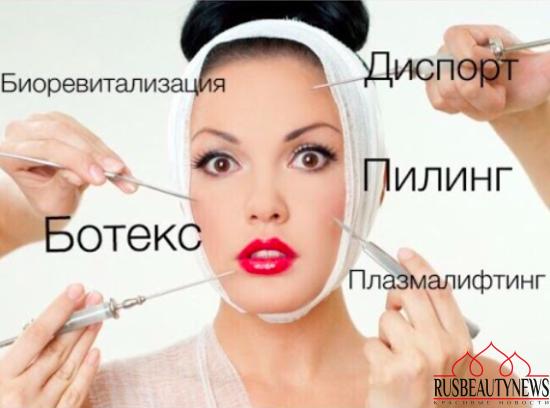 Косметологические процедуры для поддержания красоты.